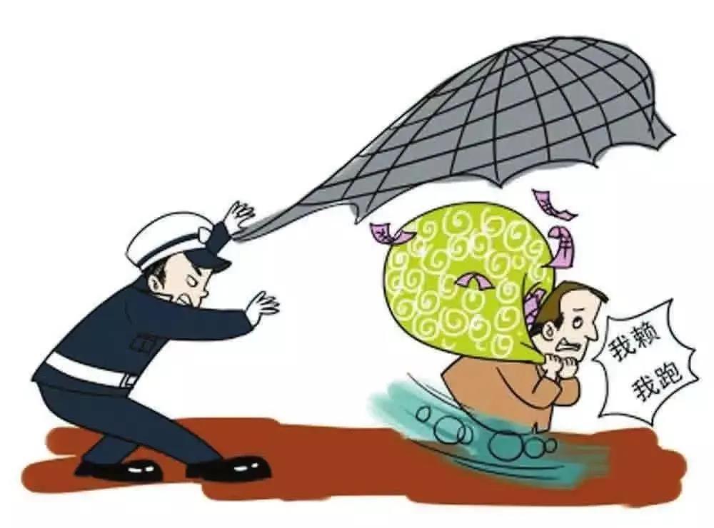 """个人破产制度立法在深圳率先""""破冰""""-是否意味着债务人可以""""欠债不还""""?-赏金律师博客"""