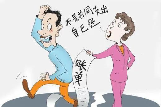 夫妻离婚,协议约定债务由一方承担,这样可以吗?-独角兽刑辩网