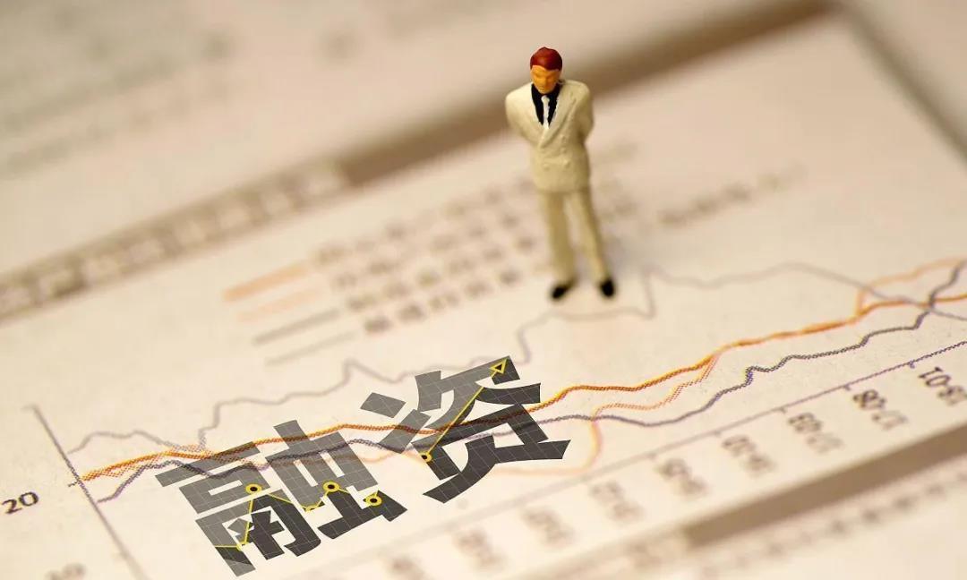 如何理解六部委关于规范信贷融资收费的通知