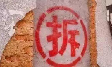 提供北京房地产律师和北京拆迁律师服务-精英律师网