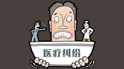 提供北京医疗纠纷律师咨询服务,直接联系客服-精英律师网